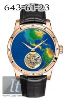 Jaeger LeCoultre Master Grand Tourbillon Continents Limited 20 1652423