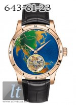 Jaeger LeCoultre Master Grand Tourbillon Continents Limited 20 1652422