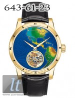 Jaeger LeCoultre Master Grand Tourbillon Continents Limited 20 1650403