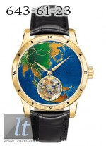 Jaeger LeCoultre Master Grand Tourbillon Continents Limited 20 1650402