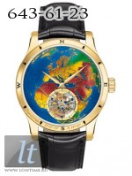 Jaeger LeCoultre Master Grand Tourbillon Continents Limited 20 1650401