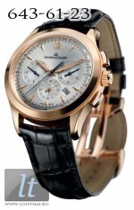 Jaeger LeCoultre Master Chronograph Q1532420