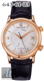 Jaeger LeCoultre  Master Reveil (RG / Silver / Leather) Q1412420