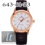 Jaeger LeCoultre  Master Grande Taille (RG / Silver / Leather) Q1402420