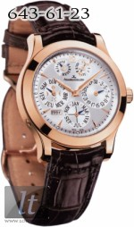 Jaeger LeCoultre  Master Eight Days Perpetual (18k Rose Gold) Q161242A