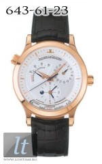 Jaeger LeCoultre  Master Geographic (RG / Silver / Leather) Q1422420