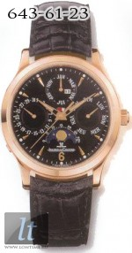 Jaeger LeCoultre  Master Perpetual (RG / Black / Leather) Q149247A