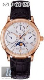 Jaeger LeCoultre  Master Perpetual (RG / Silver / Leather) Q149242A