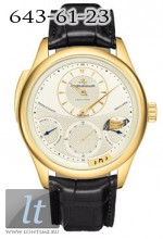 Jaeger LeCoultre Master Grande Tradition Minute Repeater Limited Edition 100 5011410