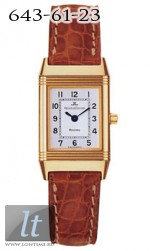 Jaeger LeCoultre  Reverso Lady (YG / White / Leather) Q2601420