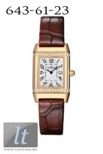 Jaeger LeCoultre  Reverso Lady Jewellery (YG-Diamonds / Silver / Leather) Q2641440