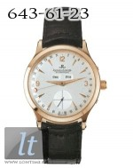 Jaeger LeCoultre  Master Date (RG / Silver / Leather) Q147242A