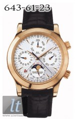Jaeger LeCoultre  Master Grande Memovox (RG / Silver / Leather) Q146242A