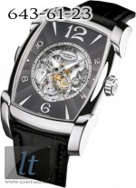 Parmigiani  Kalpa XL Minute Repeater Limited Edition 10 PF601525.01