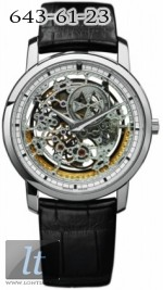 Vacheron Constantin Patrimony Traditionnelle Openworked Automatic 38mm 43178/000G-9393
