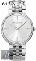 Vacheron Constantin Patrimony Traditionnelle Manual Wind 38mm 81577/v01g-9270