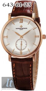 Vacheron Constantin Patrimony Small Seconds (18kt RG / Silver / Leather) 81160/000r-9102