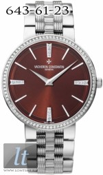 Vacheron Constantin Patrimony Traditionnelle Manual Wind 38mm 81577/v01g-9272