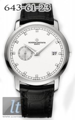 Vacheron Constantin Patrimony Traditionnelle Self-Winding 87172/000G-9601