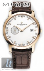 Vacheron Constantin Patrimony Traditionnelle Self-Winding 87172/000R-9602
