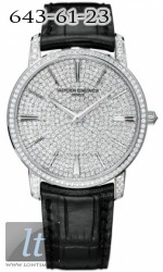 Vacheron Constantin Jewellery Patrimony Traditionnelle Manual Wind 38mm 81579/000g-9274