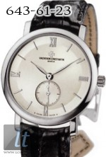 Vacheron Constantin Patrimony Small Seconds (18kt WG / Silver / Leather) 81160/000g-9062
