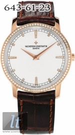 Vacheron Constantin Patrimony Traditionnelle Manual Wind 38mm 81578/000r-9354