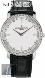 Vacheron Constantin Patrimony Traditionnelle Manual Wind 38mm 81578/000g-9353
