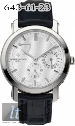 Vacheron Constantin Malte Power Reserve Date (WG / Silver / Leather) 83060/000G-9287