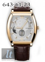 Vacheron Constantin Malte moon phase and power-reserve RG 83080/000R-9407