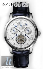 Vacheron Constantin Excellence Platine Limited Edition 10 88172/000P-9495