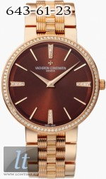Vacheron Constantin Patrimony Traditionnelle Manual Wind 38mm 81577/v01r-9273