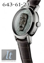 Vacheron Constantin Les Masques 2009 Indonesia Mask Limited 25 86070/000G-9399