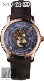 Vacheron Constantin Les Masques Indonesia 2007 Limited 86070/000R-9297