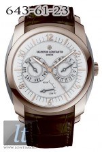 Vacheron Constantin Day-Date and Power-Reserve 85050/000R-I0P2A