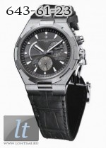 Vacheron Constantin Overseas Dual Time Automatic Steel and Titanium