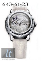 Zenith Baby Star Sea Open (SS / White / Leather) 03.1223.68/85.C632