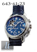 Zenith Star Sky Open (SS / Blue / Leather) 03.1230.4021/27.C628