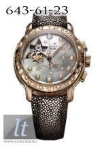 Zenith Star Sea Open Precious Pearls (RG / MOP-Pearls / Leather) 22.1233.4021/03.C528