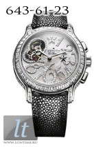 Zenith Starissime Star Open Love (WG-Diamonds / MOP / Leather) 45.1232.4021/80.C602