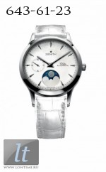 Zenith Class Lady Moonphase in Stainless Steel with White Dial 03.1225.692/80.c664