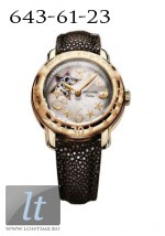 Zenith Baby Star Sea Open (RG / MOP / Leather) 18.1223.68/81.C528