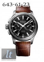 Zenith Captain & Pilot Lefty Chronograph For Only watch 2011