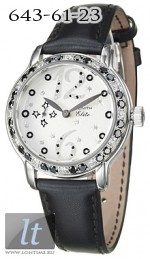 Zenith Ladies Star Glam Rock Automatic 16.1231.67/01.C626