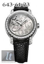 Zenith Starissime Baby Star Open Sky (WG-Diamonds / MOP / Leather) 45.1222.68/95.C602