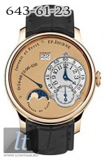 F.P.Journe Octa Lune (RG / Leather)