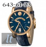 Arnold & Son True Moon rose gold blue dial