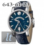 Arnold & Son True Moon stainless steel blue dial