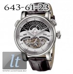 Arnold & Son Grand Tourbillon Perpetual white gold silver dial Limited Edition 10 1GTBW.S03A.C20BD