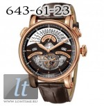 Arnold & Son Grand Tourbillon Perpetual or rose black dial Limited Edition 10 1GTBP.B01A.C22B